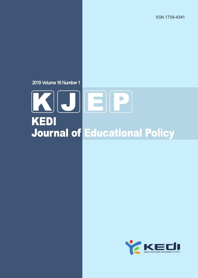 KEDI Journal of Educational Policy Vol.16 No.1 2019 이미지