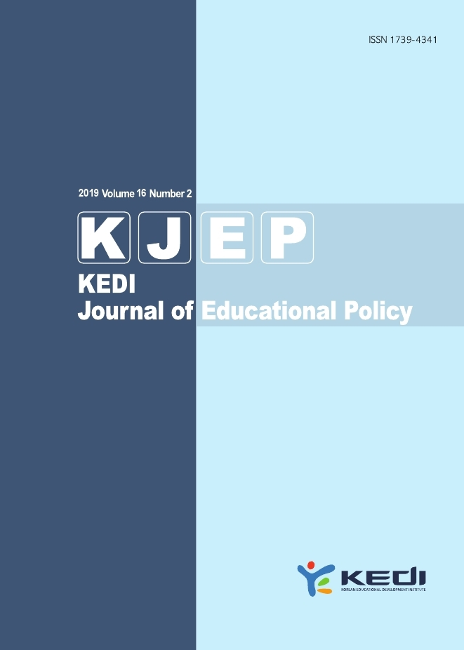 KEDI Journal of Educational Policy Vol.16 No.2 2019