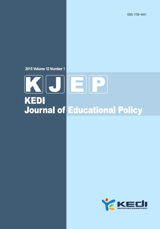 KEDI Journal of Educational Policy Vol.12 No.1 2015 이미지