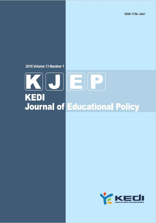 KEDI Journal of Educational Policy Vol.13 No.1 2016 이미지