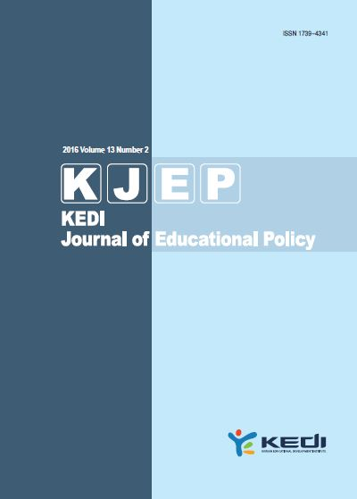 KEDI Journal of Educational Policy Vol.13 No.2 2016 이미지