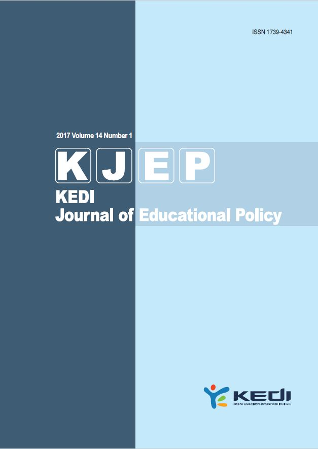 KEDI Journal of Educational Policy Vol.14 No.1 2017
