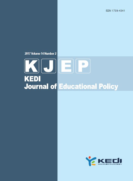 KEDI Journal of Educational Policy Vol.14 No.2 2017