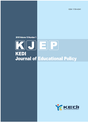 KEDI Journal of Educational Policy Vol.15 No.1 2018 이미지